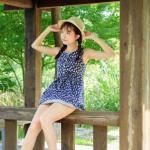 Hübsche Japanerin trifft sich für kurze Zeit. Bild